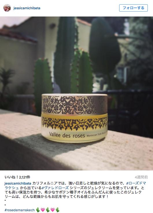 instagram.com6